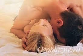 предварительные ласки поцелуи