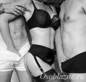 знакомство для секса втроем мжм
