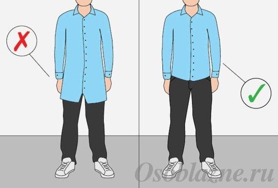 правильный подбор одежды
